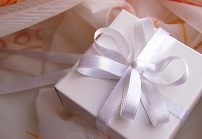 Liste De Cadeaux De Mariage Mariage De Solomon Et Myriane